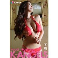 K−ANGELS vol.1 HanYuna (ハンユナ) 下巻