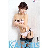 K−ANGELS vol.2 LeeJeongeun (イジョンウン) 下巻