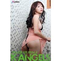 K−ANGELS vol.3 LEE MINJI (イ・ミンジ) 下巻