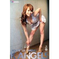 K−ANGELS vol.9 Lee Haeun(イ・ハウン) 上巻