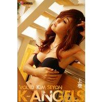 K−ANGELS vol.10 Kim Seyon(キム・セウン) 上巻