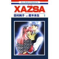 XAZSA(ザザ) 1