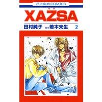 XAZSA(ザザ) 2