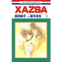 XAZSA(ザザ) 3