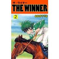 THE WINNER 2