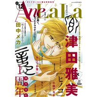 AneLaLa Vol.12