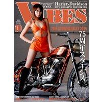 VIBES【バイブズ】2015年10月号