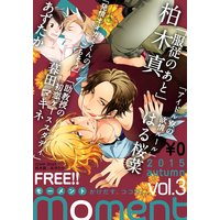 【無料】moment vol.3/2015 autumn