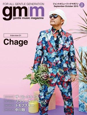 Gentle music magazine vol.27