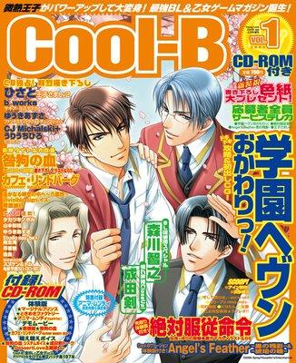 Cool−B VOL.1