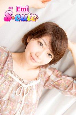 【S−cute】Emi #1