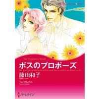 【ハーレクインコミック】リン・グレアム セット VOL.1【Renta!限定】