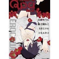 Qpa vol.47 〜エロカワ