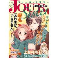 JOUR Sister Vol.7