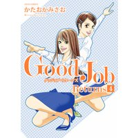 Good Job Returns 4