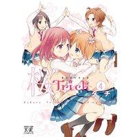 桜Trick 4巻