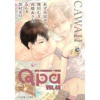 Qpa vol.48〜カワイイ