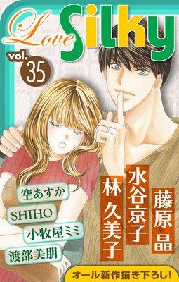 Love Silky Vol.35