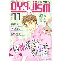 月刊オヤジズム2015年 Vol.11