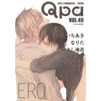 Qpa vol.49〜エロ