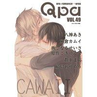 Qpa vol.49〜カワイイ
