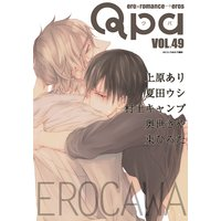 Qpa vol.49〜エロカワ