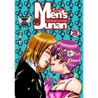 MEN'S JUNAN 2