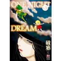 ONE NIGHT DREAM