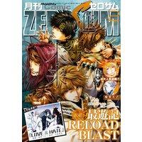 Comic ZERO−SUM (コミック ゼロサム) 2016年2月号