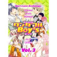 ワンダフルBoy's Vol.3