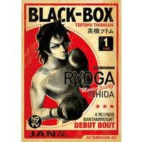 BLACK‐BOX 1巻
