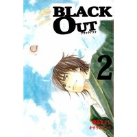 BLACK OUT2