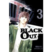 BLACK OUT3