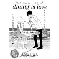 【バラ売り】dining is love