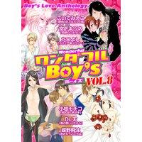 ワンダフルBoy's Vol.8