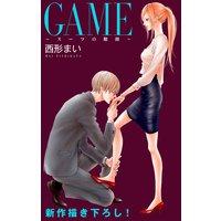 Love Jossie GAME〜スーツの隙間〜 story04