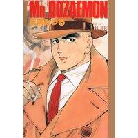 MR.DOZAEMON