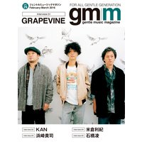 Gentle music magazine vol.29