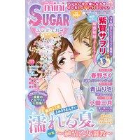 miniSUGAR Vol.40(2015年9月号)