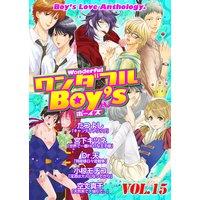 ワンダフルBoy's Vol.15