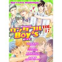 ワンダフルBoy's Vol.17