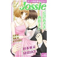 Love Jossie Vol.6