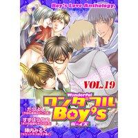 ワンダフルBoy's Vol.19