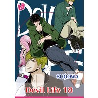 Devil Life 18
