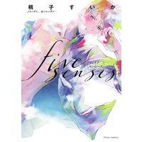 five senses【電子特典&Renta!限定カラーイラスト付き】