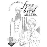 【バラ売り】free bird