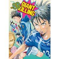 GIANT KILLING 39巻