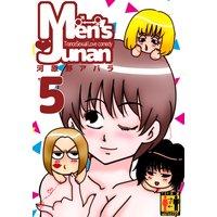 MEN'S JUNAN 5