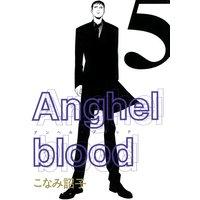Anghel blood(5)