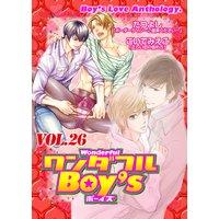 ワンダフルBoy's Vol.26